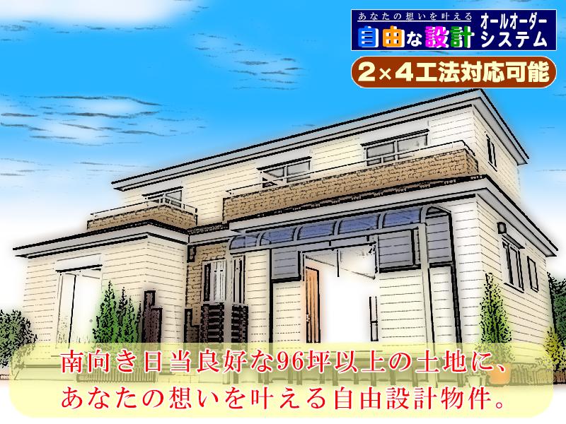 OrientCity 桜ガ丘