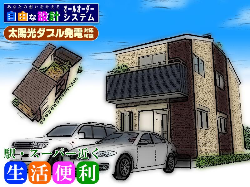 OrientCity 鷹合