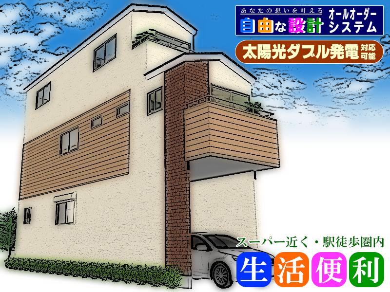 OrientCity 今川II