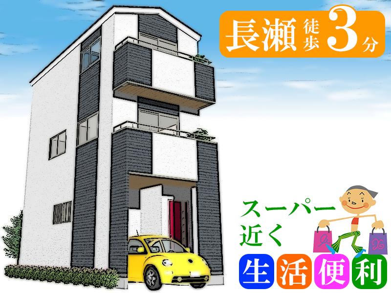 OrientCity 吉松 Part3
