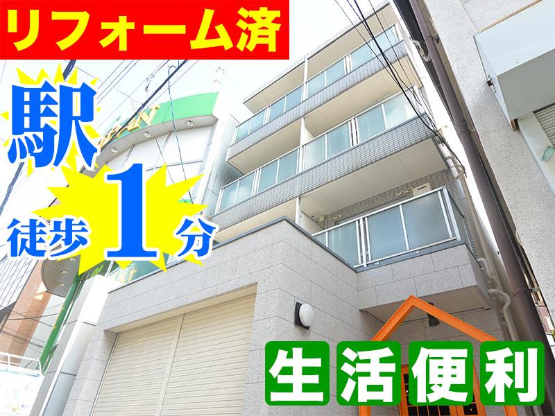 【賃貸】オリエントシティ 池田 202号室