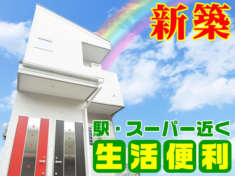 【賃貸】プリッ2 千本北 2F