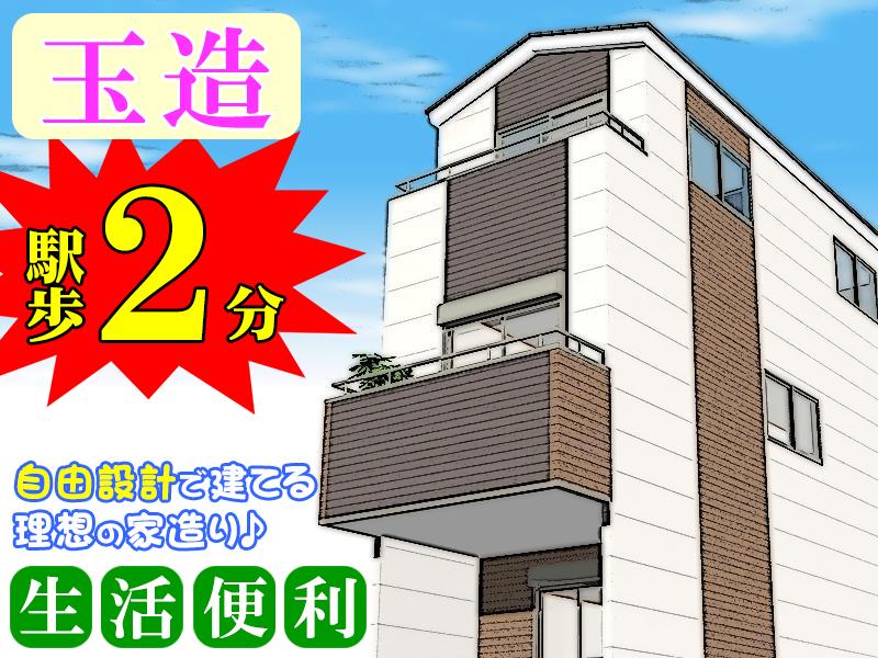 OrientCity 東小橋 Part4