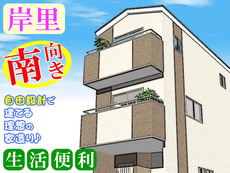 OrientCity 千本北 Part3