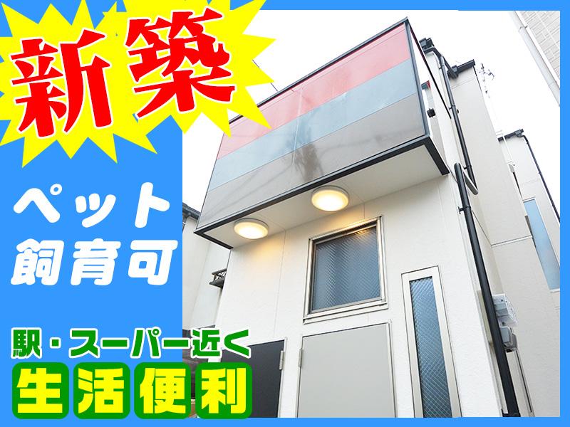 【賃貸】プリッ2 平野本町 101号室
