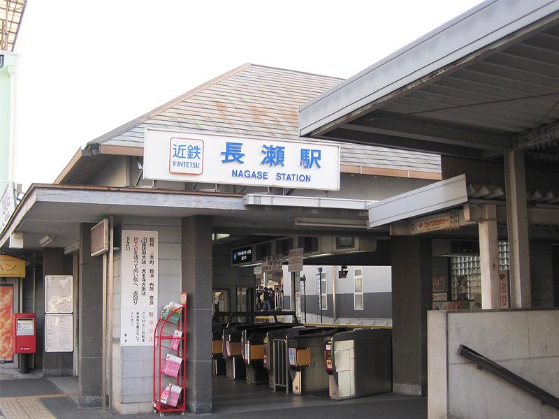 OrientCity 長瀬町