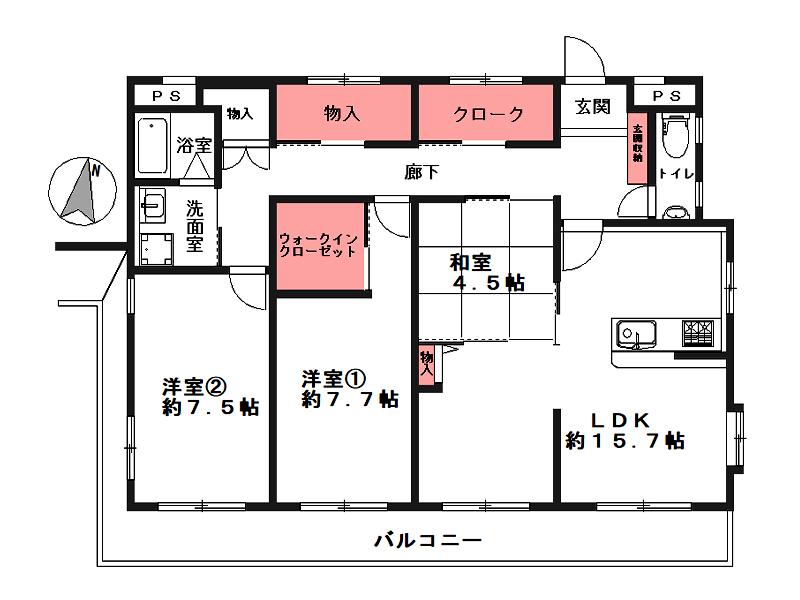 甲南岡本ハイム-307号