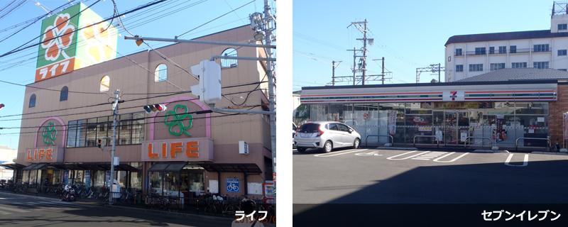 OrientCity 上野町東