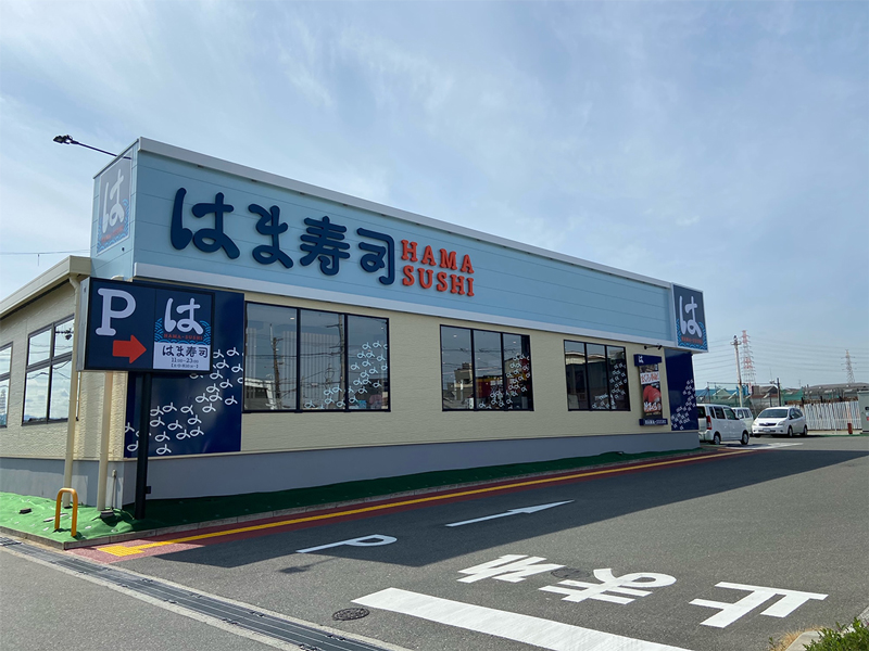 OrientCity 南新町 Part3