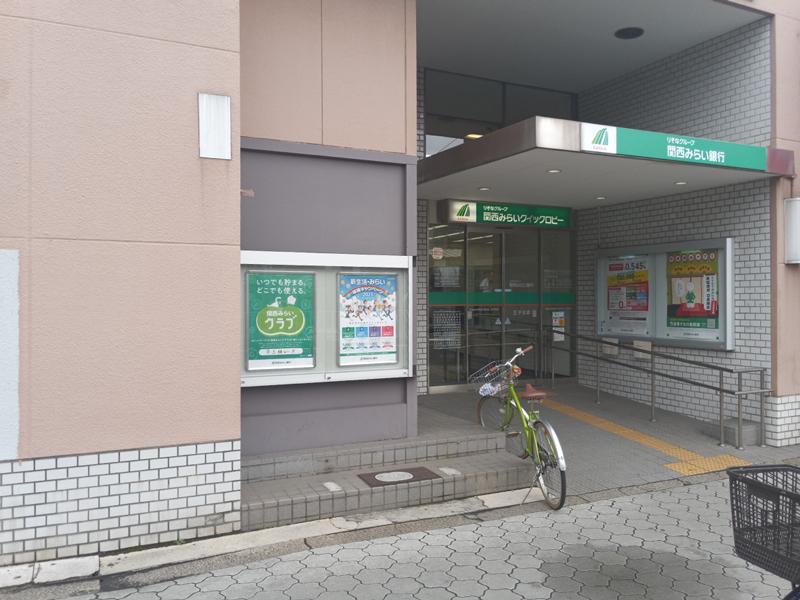 OrientCity 王子町 Part3