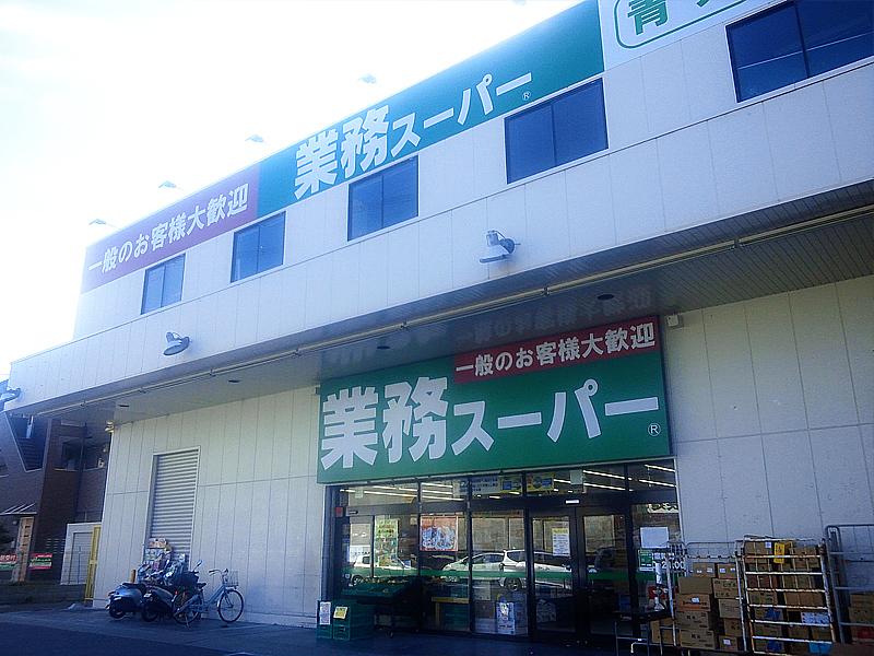 OrientCity 大久保町