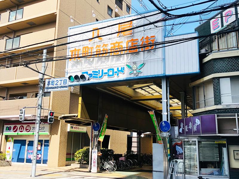 OrientCity 本町