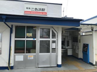 OrientCity 澤
