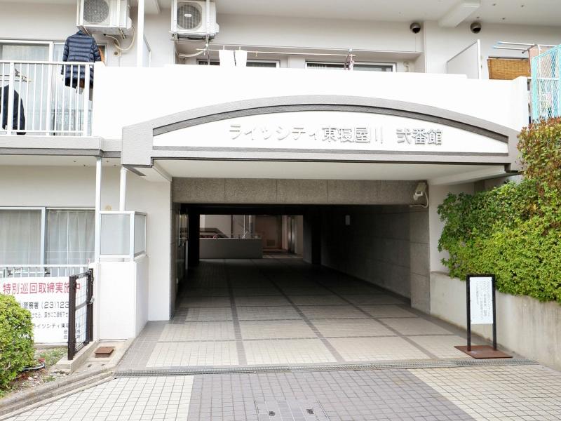 ライツシティ東寝屋川弐番館-301号