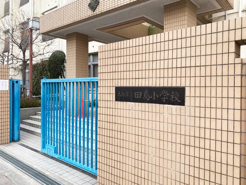OrientCity 田島