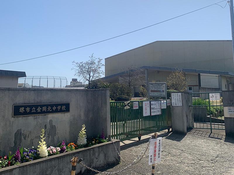 【賃貸】堺市北区新金岡町3丁