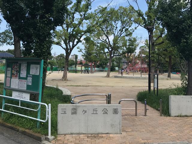 堺市堺区中三国ケ丘町1丁