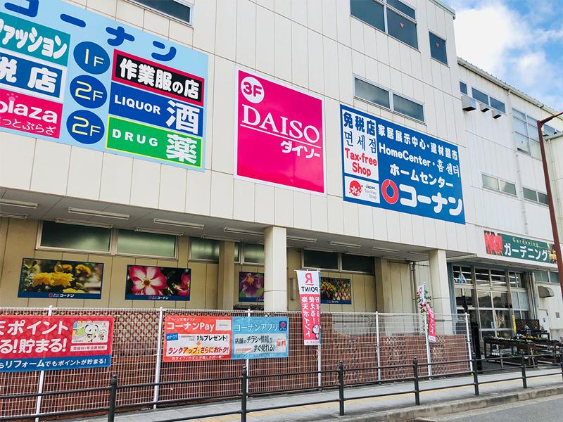 OrientCity 北津守 Part10
