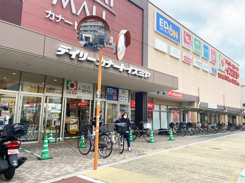 OrientCity 東新町 Part2