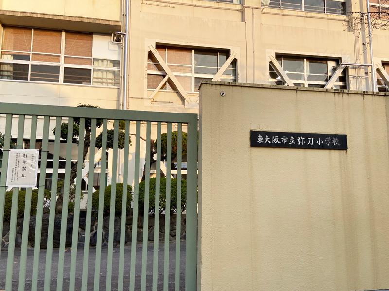 OrientCity 近江堂