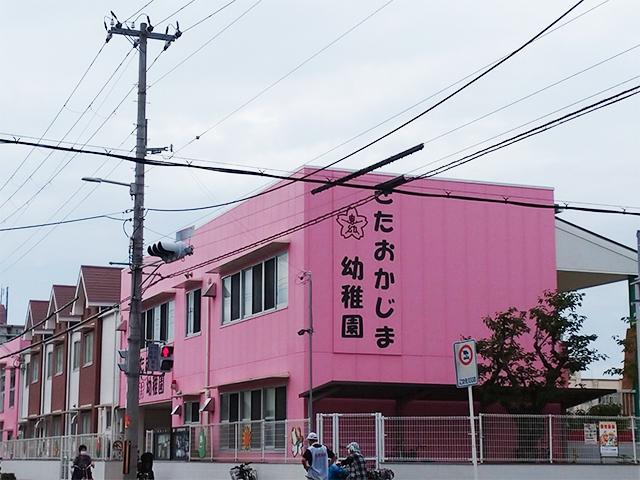 OrientCity 泉尾 Part2