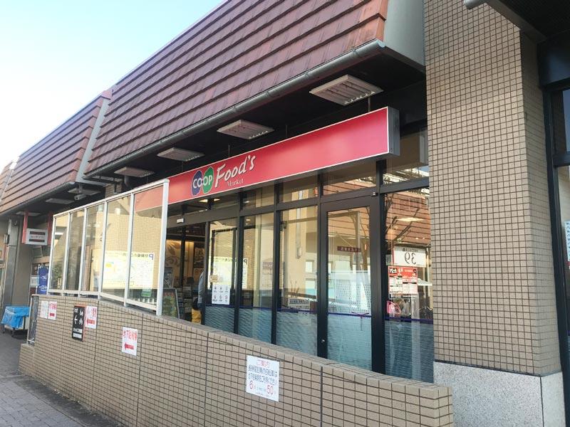 OrientCity 仁川町