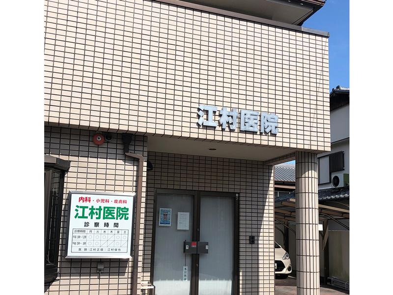 OrientCity 寿町