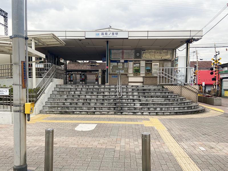 OrientCity 東新町