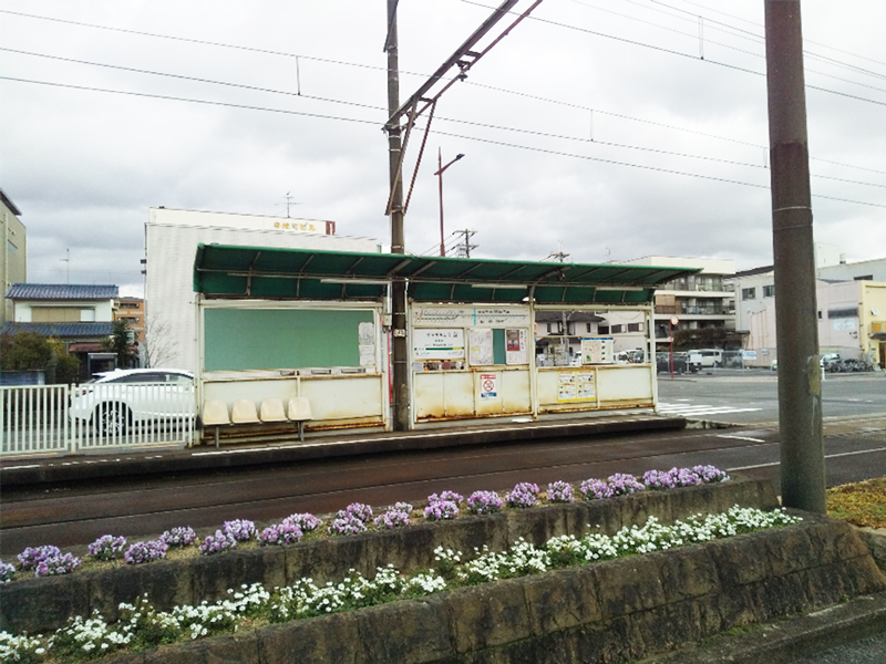 OrientCity 寺地町西