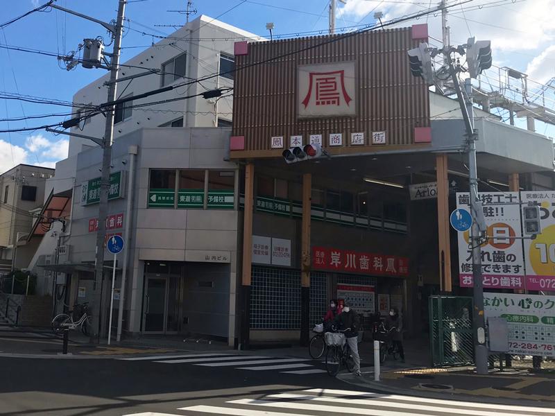 OrientCity 鳳南町