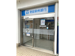 OrientCity 澤 Part2