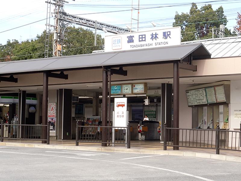 OrientCity 若松町