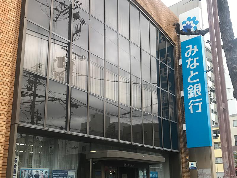 神戸市須磨区月見山町2丁目