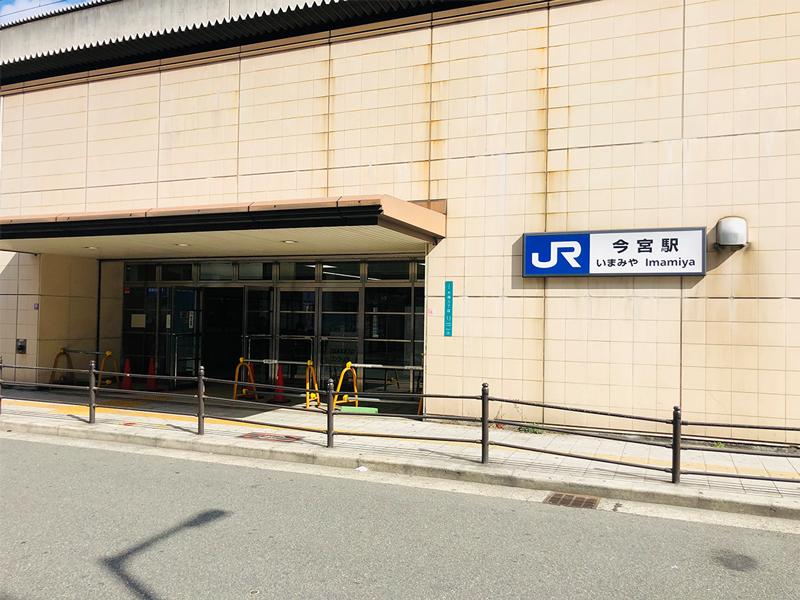 OrientCity 北津守 Part11