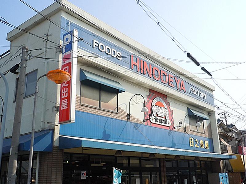 OrientCity 西湊町