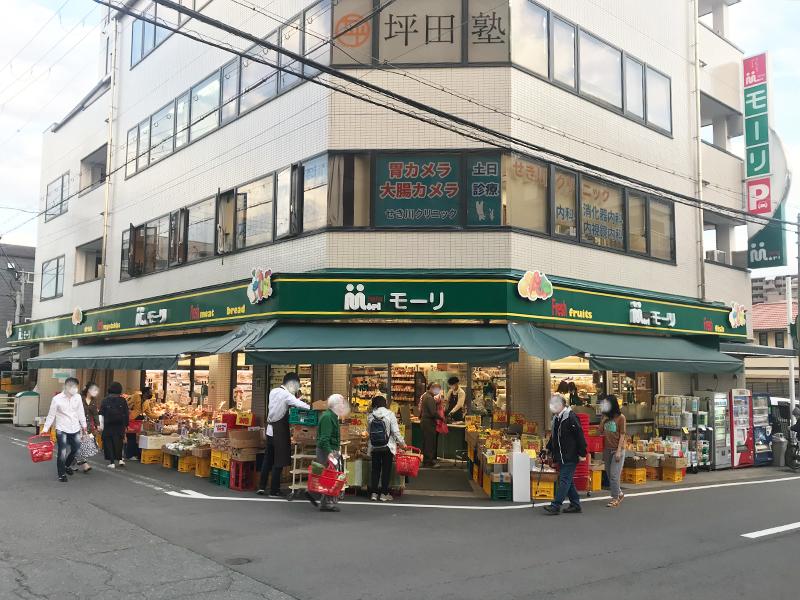ダイドーメゾン岡本