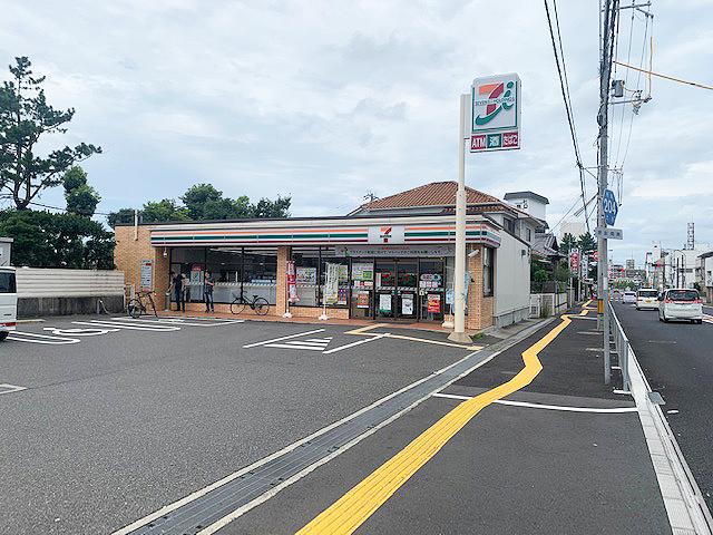 OrientCity 中町 Part2