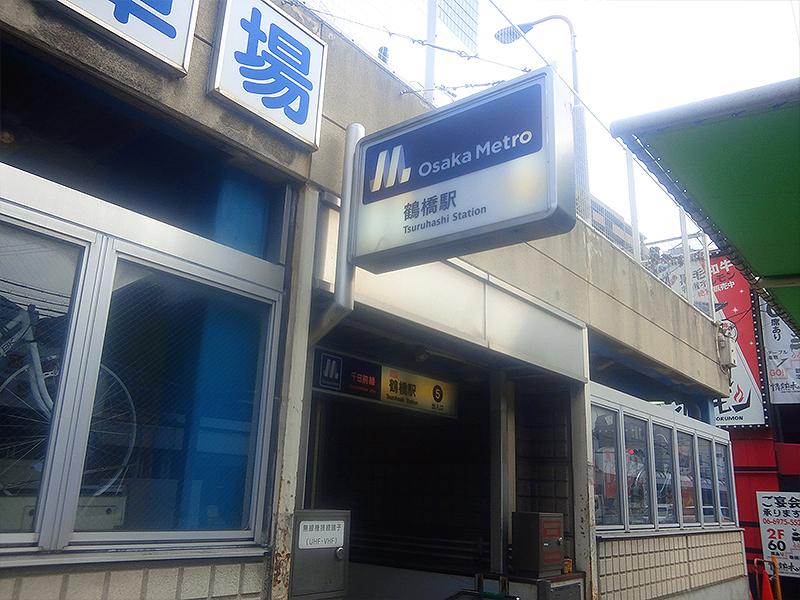 OrientCity 鶴橋 Part2