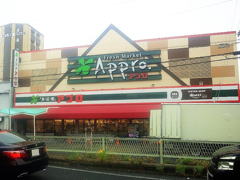 【賃貸】大阪市生野区田島1丁目