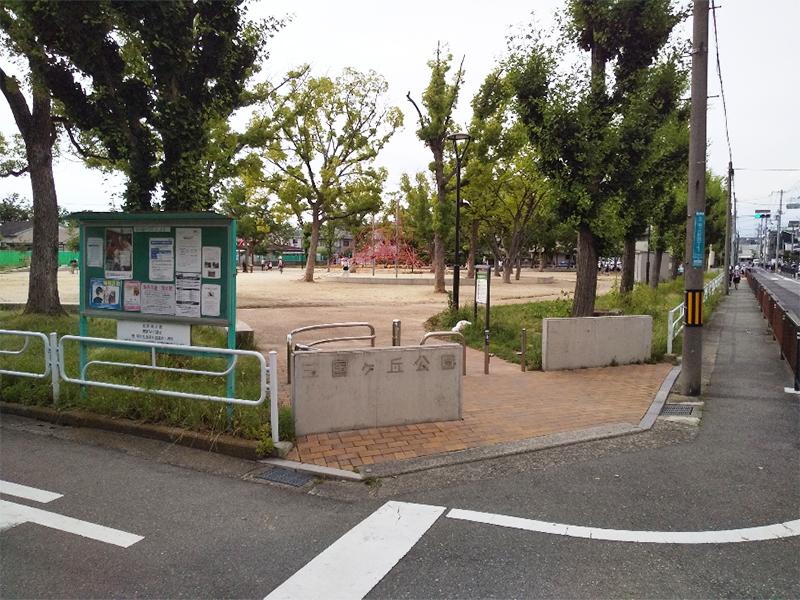 堺市堺区北三国ヶ丘町8丁