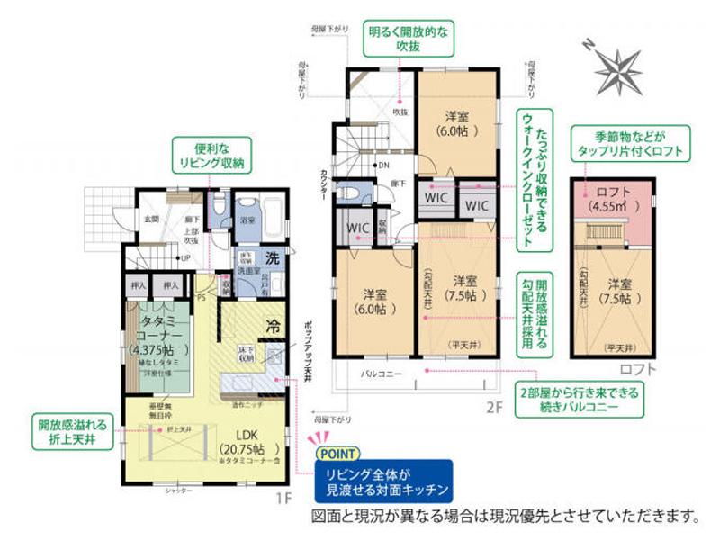 堺市南区赤坂台1丁