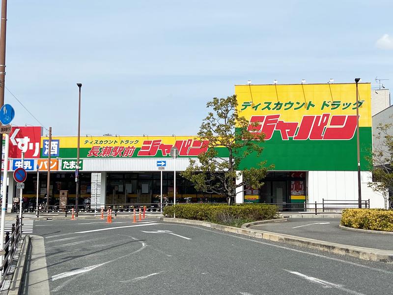 【賃貸】プリッ2 長瀬町II 101号室